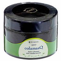 AMATORA Quo Colamasq  Маска для волос, 250 г
