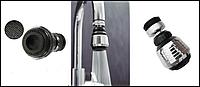 Аэратор для экономии воды Mixxen Бетта mxbr0081