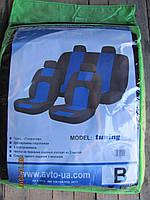 Чехлы универсальные черные с синими  на 4 сиденья