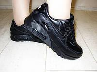 Кроссовки черные Air Max