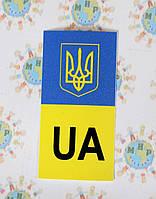 Наклейка на номер автомобиля Символика