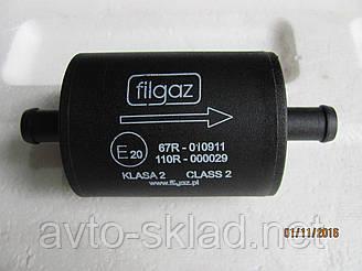Фильтр газа тонкой очистки ГБО Filgas Турция