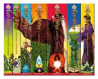 Гаррі Поттер. Повна колекція (комплект із 7 книг)»