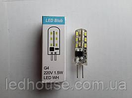 Светодиодная лампа G4 -2,5wt- 220 V
