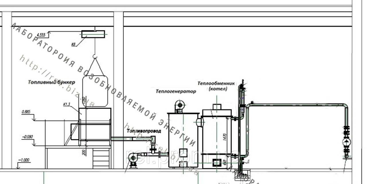 Топливный бункер 1,5 куб.м