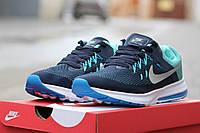 Мужские кроссовки Nike Air Max Thea / кроссовки мужские Найк Аир Макс Тие, темно синие с бирюзой модные