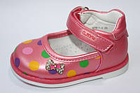 Детские туфли оптом для девочек от бренда С.Луч (разм. с 20 по 25)