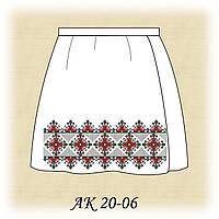Заготовка юбки для девочки для вышивания АК 20-06