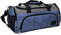 Удобная дорожная сумка 30 л. Bagland Bloom, 0030869 (Синий с серым)