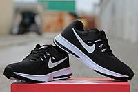Мужские кроссовки Nike Air Max Thea черно белые / кроссовки мужские Найк Аир Макс Тие, стильные