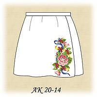 Заготовка юбки для девочки для вышивания АК 20-14