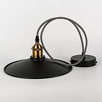 Потолочный подвисной светильник купол eurostyle [ Loft Black Star - 2 ]