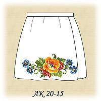 Заготовка юбки для девочки для вышивания АК 20-15
