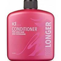 Кондиционер для длинных волос idHAIR Belonger Conditioner 500 ml