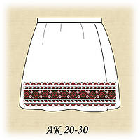 Заготовка юбки для девочки для вышивания АК 20-30