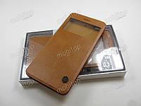 Чехол книжка Nillkin Qin Xiaomi Mi5s (коричневый)