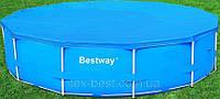Чехол защитный для бассейна круглого Bestway 58037 366 см