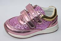 Детские качественные кроссовки оптом от фирмы С.Луч (рр. с 21 по 26)