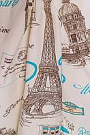 Париж 3072 V05