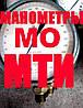 Манометр мти, манометры МТИ