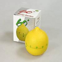 Таймер кухонный Лимон, 60 мин