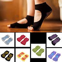 Носки для йоги Yoga Socks с открытыми пальцами и открытым сводом