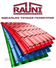 Металлочерепица RAUNI - ПрофМет - Мир Кровельных материалов в Харькове