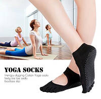 Носки для йоги Yoga Socks с закрытыми пальцами