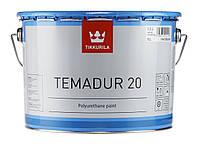 Двухкомпонентная, полуматовая, акрилополиуретановая краска Тиккурила Темадур 20 - Temadur 20
