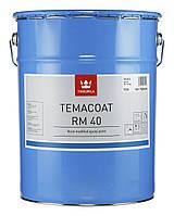 Двухкомпонентная экпоксидна краска Тиккурила Темакоут РМ 40 - Temacoat RM 40