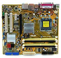 Плата S775 ASUS P5GC-VM PRO на DDR2 понимает 2 ЯДРА ПРОЦЫ INTEL Core2DUO до E7400 775 FSB 1066 c ГАРАНТИЕЙ
