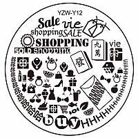 Пластина диск для стемпинга YZW-Y12