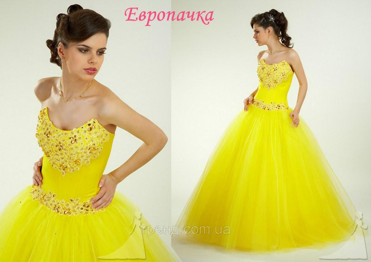 Желтое коктейльное платье на замке