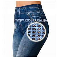Джеггинсы Утепленные (легинсы) - Slim 'n Lift Jeans