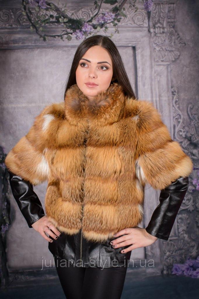 Модная куртка из натуральной лисицы