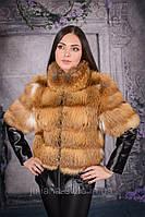 Модная куртка из натуральной лисицы, фото 1