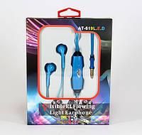Светящиеся наушники led с микрофоном MDR 619 light, проводные наушники со светящимися проводами