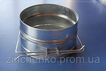 Фильтр для меда оцинкованный с плоским дном 200 мм