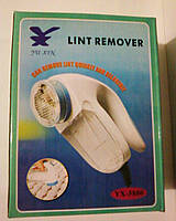 Машинка (от сети) для удаления катышков с одежды YU XIN YX - 5880 Lint Remover