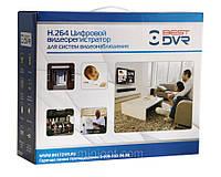 Комплект видеонаблюдения H.264 DVR Network