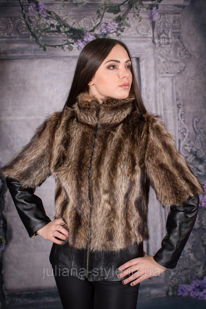Молодежная куртка из натурального енота
