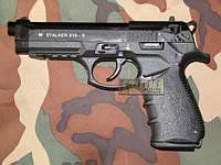 Сигнальный пистолет Atak Arms Stalker 918 Black