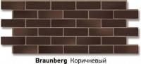 Цокольный сайдинг Docke Фасадные панели коллекции Berg Braunberg коричневый  (кирпич)