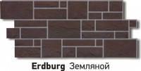 Цокольный сайдинг Docke Фасадные панели коллекции Burg Erdburg земляной ( камень )