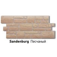 Цокольный сайдинг Docke Фасадные панели коллекции Burg Sandenburg песчаный ( камень )