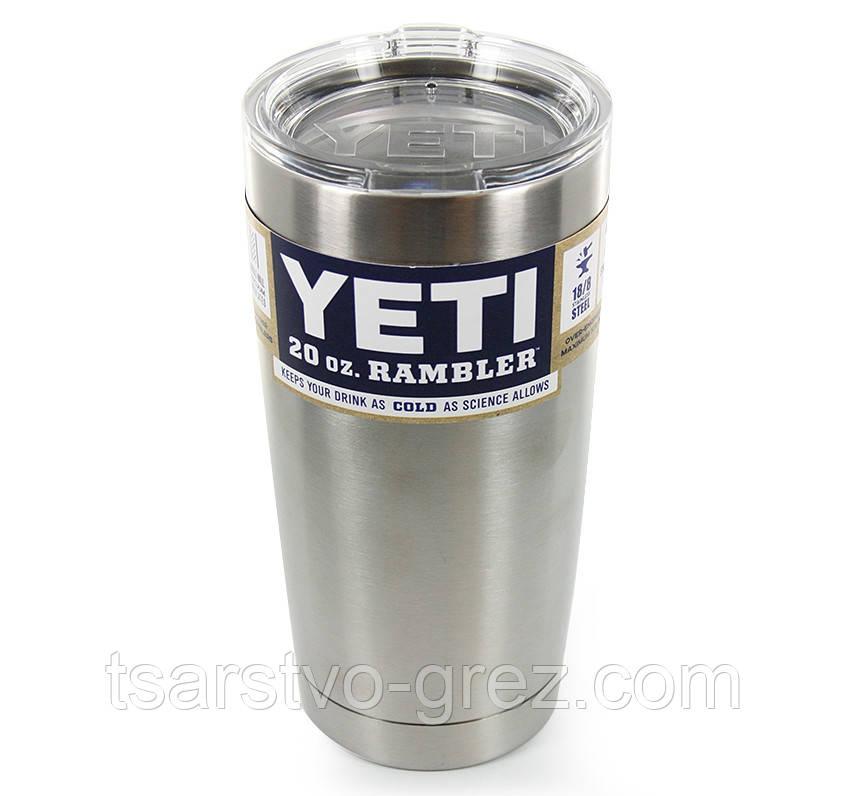 Чашка YETI Rambler Tumbler 20 OZ Сталь - Интернет магазин необычных подарков и полезных вещиц - Tsarstvo grez в Киеве