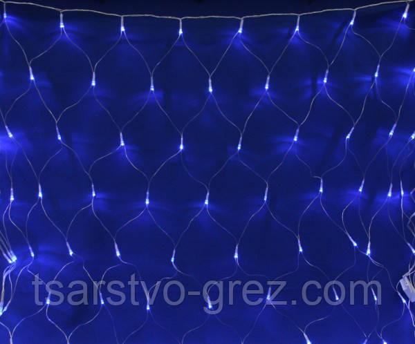 Гирлянда сетка 256 led Синяя