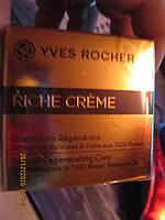 Универсальный RICHE CRÈME Восстанавливающий Крем Глубокого Действия ив роше 75мл 30 масел 45+