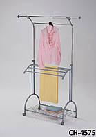 Стойка для одежды CH-4575