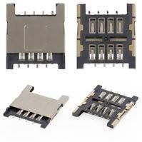 Коннектор SIM-карты для мобильных телефонов HTC G14, G18, Z710e Sensation, Z715e Sensation XE